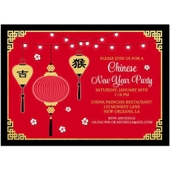 asian chinese new year party invitation by that party chick