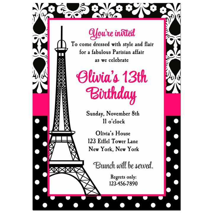 Paris Eiffel Tower Party Invitation By That Chicl Parisian