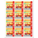 Fire Truck Party Favor Tag- Firefighter